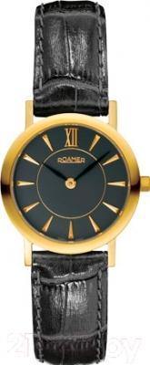 Часы женские наручные Roamer 934857 48 55 09