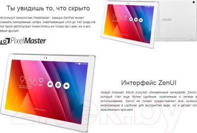 Планшет Asus ZenPad 10 Z300CG-1A021A 16GB 3G (черный)