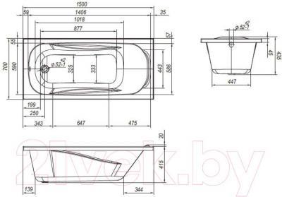 Ванна акриловая Ventospa Serena LA 150x70