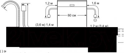 Посудомоечная машина Siemens SN678X51TR - схема
