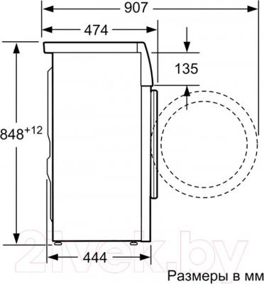 Стиральная машина Bosch WLK20166OE - схема