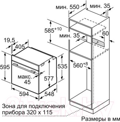 Электрический духовой шкаф Siemens HB673GBW1F