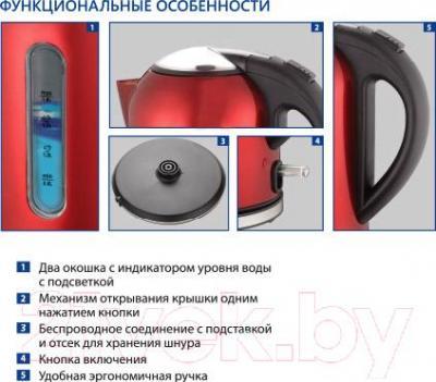 Электрочайник Endever Skyline KR-218S (красный)