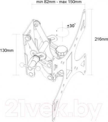 Кронштейн для телевизора Arm Media LCD-301 (белый)
