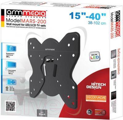 Кронштейн для телевизора Arm Media MARS-200 (черный)