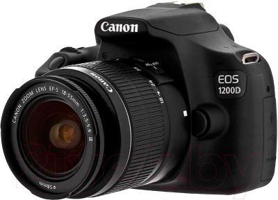 Зеркальный фотоаппарат Canon EOS 1200D (EF-S 18-55 III/EF 75-300 III USM)