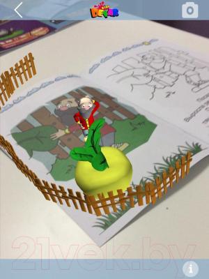 Набор 3D-раскрасок Devar Kids Для самых маленьких