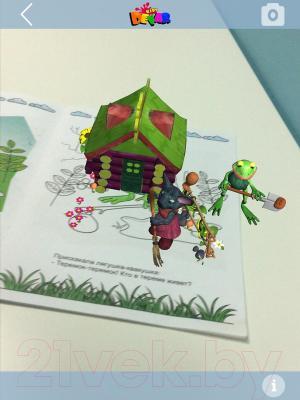 Набор 3D-раскрасок Devar Kids Живая азбука и любимые сказки