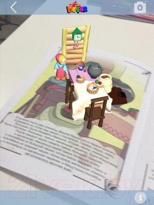 Набор 3D-раскрасок Devar Kids Живые сказки-раскраски (с фломастерами)