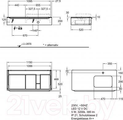 Тумба под умывальник Keramag MyDay 824160-000 (белый глянец) - технический чертеж
