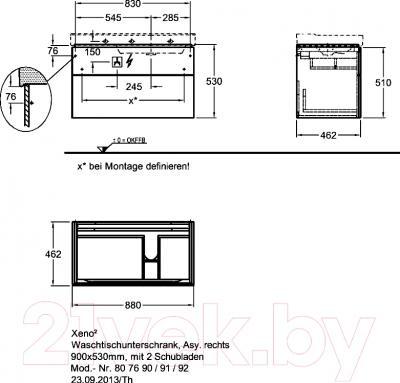Тумба под умывальник Keramag Xeno2 807692-000 (серый дуб) - технический чертеж