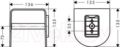 Держатель для туалетной бумаги Hansgrohe Axor Urquiola 42436000 - технический чертеж