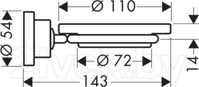 Мыльница Hansgrohe Citterio 41733000 - технический чертеж