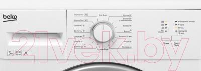 Стиральная машина Beko RKB58801MA - панель управления