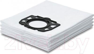 Комплект пылесборников для пылесоса Karcher 2.863-006.0
