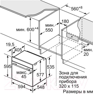 Электрический духовой шкаф Siemens HB634GHS1