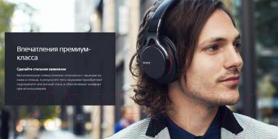 Наушники-гарнитура Sony MDR-1ABT (черный)