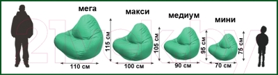 Бескаркасное кресло Flagman Relax Г4.1-017 (светло-бежевый/зеленый)