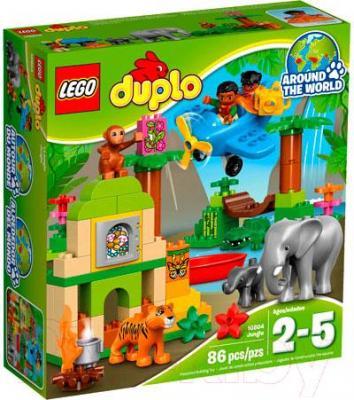 Конструктор Lego Duplo Вокруг света: Азия (10804)
