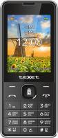 Мобильный телефон TeXet TM-D227 (черно-серебристый) -