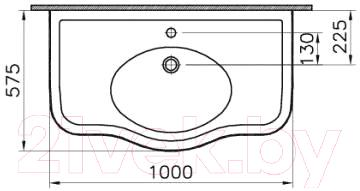 Умывальник настенный VitrA Efes 100x57.5 (6209B003-0001)