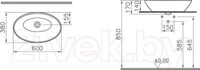 Умывальник VitrA Geo 60x38 (4423B003-0016) - схема