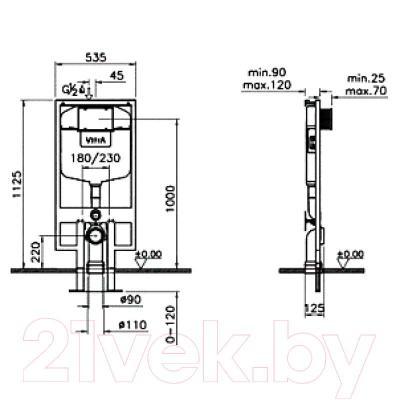 Унитаз подвесной с инсталляцией VitrA S50 (9003B003-7200) - технический чертеж