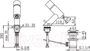 Смеситель Oras Il Bagno Alessi One (8518F) - схема