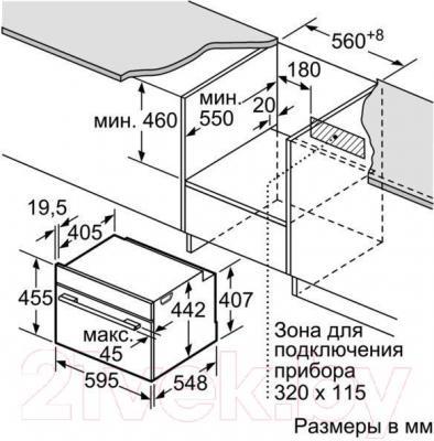 Пароварка Bosch CDG634BS1
