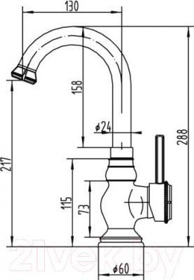 Смеситель ZorG Antic AZR 700 U-6-12 BR