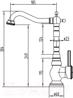 Смеситель ZorG Antic AZR 700 K-6-6 SL