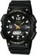 Часы мужские наручные Casio AQ-S810W-1BVEF -