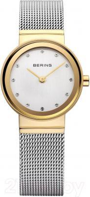 Часы женские наручные Bering 10122-001