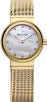 Часы женские наручные Bering 10122-334 -