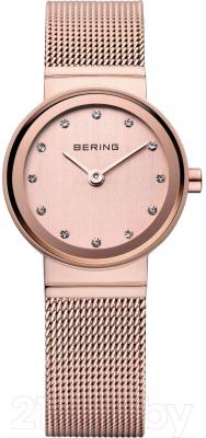 Часы женские наручные Bering 10122-366