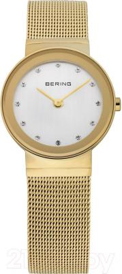 Часы женские наручные Bering 10126-334