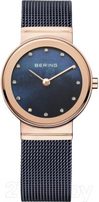 Часы женские наручные Bering 10126-367