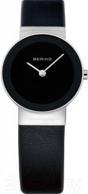 Часы женские наручные Bering 10126-402