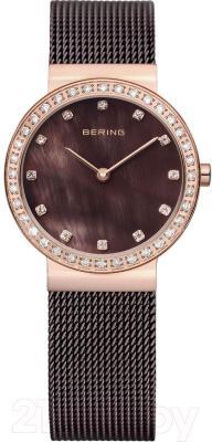 Часы женские наручные Bering 10729-262