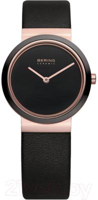 Часы женские наручные Bering 10729-446