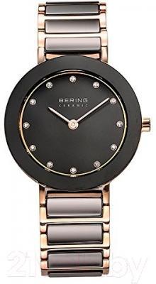 Часы женские наручные Bering 11429-746