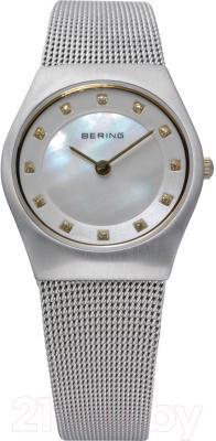 Часы женские наручные Bering 11927-004