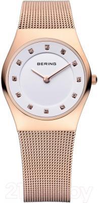 Часы женские наручные Bering 11927-366
