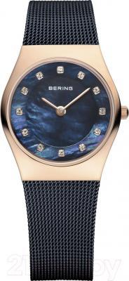 Часы женские наручные Bering 11927-367