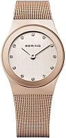 Часы женские наручные Bering 12927-366 -