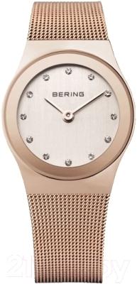 Часы женские наручные Bering 12927-366