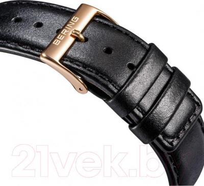 Часы мужские наручные Bering 13139-466