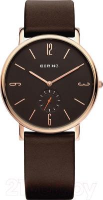 Наручные часы унисекс Bering 13739-562