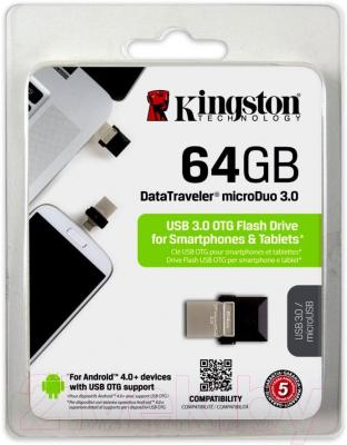 Usb flash накопитель Kingston DataTraveler microDuo 64GB (DTDUO3/64GB) - упаковка