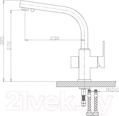 Смеситель ZorG ZR 311 YF (никель)